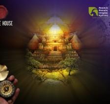 3_Escape house_Hcrisi poli_plagio_TELIKO_B